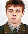 Герой России майор Ашихмин Сергей Анатольевич