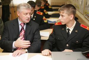 Сергей Миронов с суворовцем